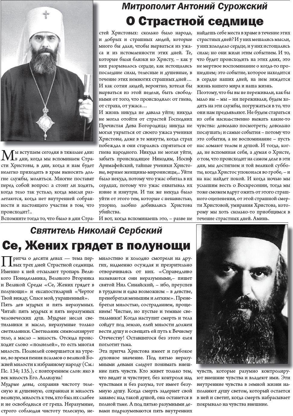 стр 2-3