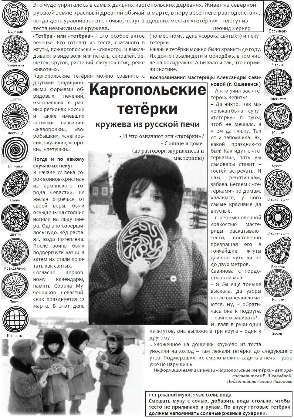 стр 3-11