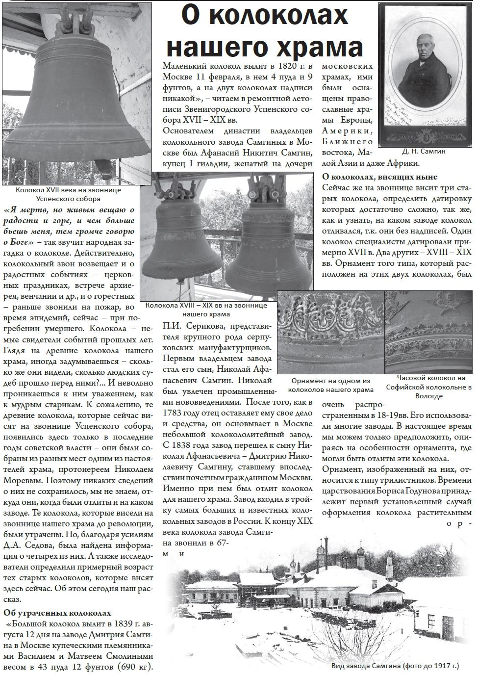 стр 4-10