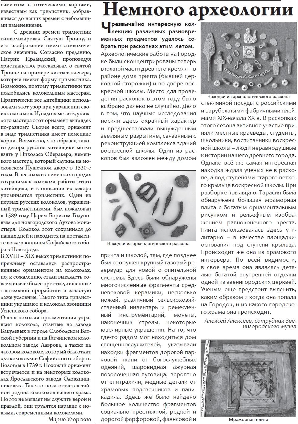 стр 4-11