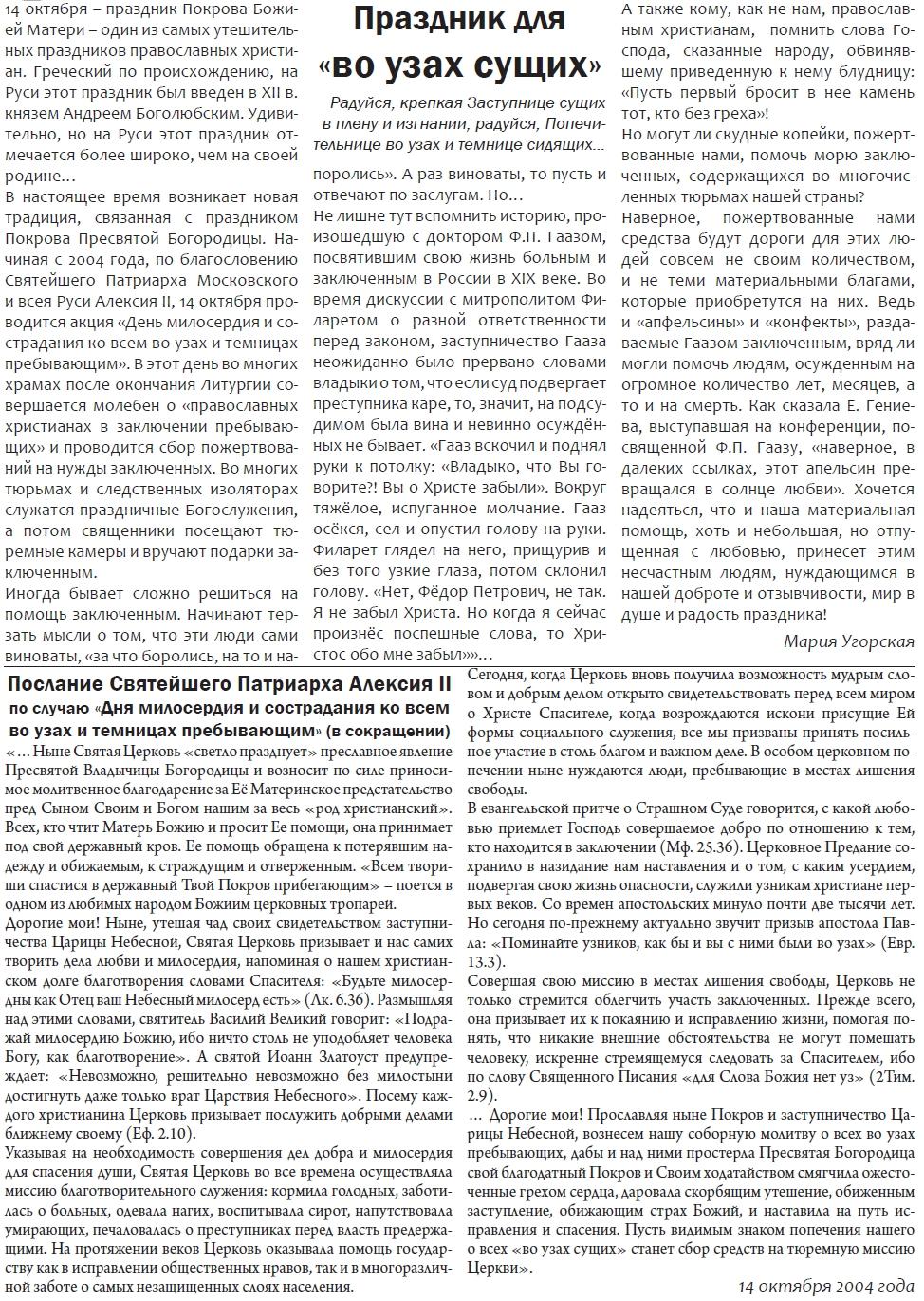 стр 4-2