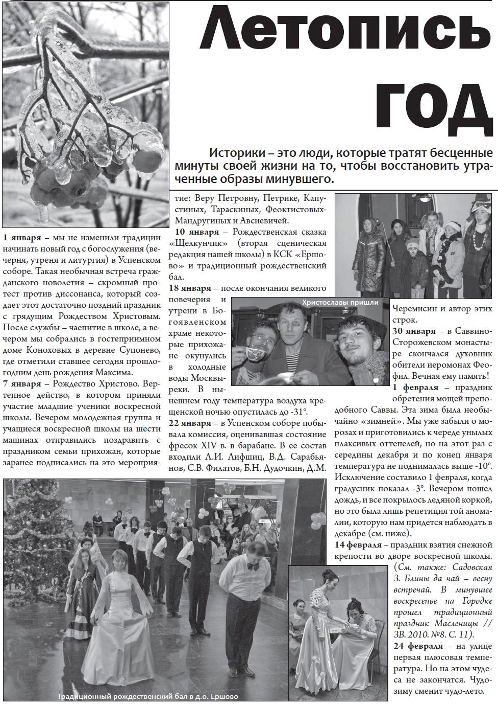 стр 4-6